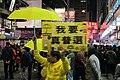 Yellow Umbrella revolution (16677260686).jpg