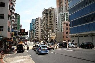 Yen Chow Street - Yen Chow Street
