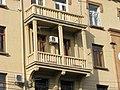 Yervand Kochar museum building.JPG