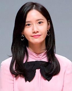 "YoonA during ""Cooperation"" showcase in January 2017 01.jpg"