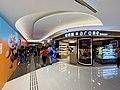 Yue Man Square Level 1 shops 202104.jpg
