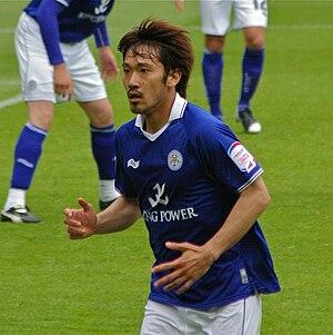Yuki Abe - Abe playing for Leicester City