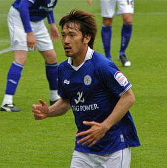 Yuki Abe - Abe playing for Leicester City