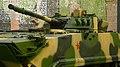 ZBD-04 - turret detail.jpg