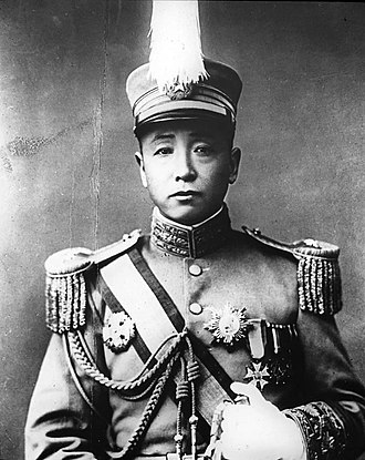 Warlord -  Zhang Zuolin, warlord of Manchuria within the Republic of China (1912–1928).