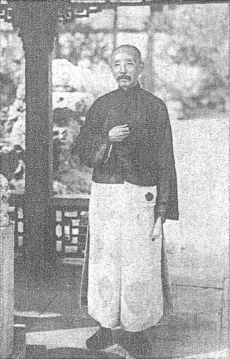 Zhang Zuolin - Zhang Zuolin at the office of the Generalissimo on May 24, 1928, before leaving Peking.
