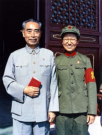 Li Na (daughter of Mao Zedong) - Zhou Enlai and Li Na