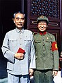 Zhou Enlai and Li Ne.jpg