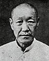 Zhu Ruzhen.jpg