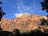 Zionnationalpark mountain3.jpg