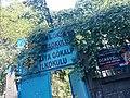Ziya Gokalp Secondary School.jpg