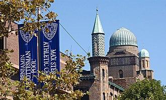 Yeshiva College (Yeshiva University) - David H. Zysman Hall, on the Washington Heights campus of Yeshiva College, is home to one of the main batei midrash (study halls).