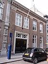 foto van Het Huys van Boxtel
