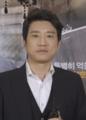(특별수사 사형수의 편지) 같이가치 with kakao KimMyungMin.png