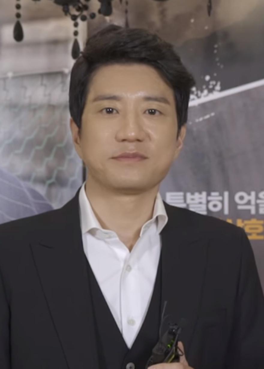 a8e2ea0586af Kim Myung-min - The Reader Wiki
