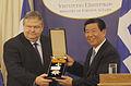 Τελετή επίδοσης Παρασήμου στον Προέδρο της COSCO από τον Αντιπρόεδρο της Κυβέρνησης και ΥΠΕΞ Ευ. Βενιζέλο (27.6.2013) (9150759931).jpg