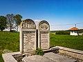 Єврейський цвинтар в Бережанах P1600706.jpg