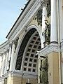 Арка здания Главного штаба. Вид сбоку.jpg