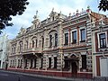 Археологический комплекс Краснодар Russia 08.JPG