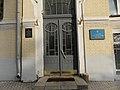 Банкова вул., 5-7 (3).jpg