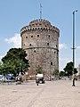 Белая Башня - panoramio.jpg