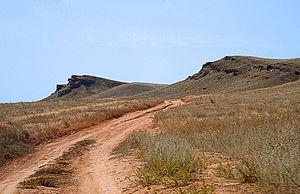 Astrakhan Oblast - Bogdo-Baskunchak Nature Reserve in Astrakhan Oblast