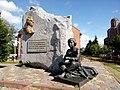 Борисполь памятный знак Т. Г. Шевченко.jpg