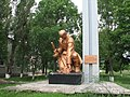 Братська могила радянських воїнів Південного фронту і пам'ятник односельчанам, Бойове, вул. Сенатосенка, 52, Донецька область.jpg