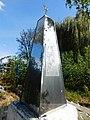 Братська могила радянських воїнів с.Велика Доч 04.jpg