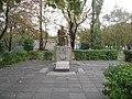 Братська могила членів підпільної молодіжної групи селиша Велика Новосілка розстріляних німецько - фашистськими окупантами.jpg