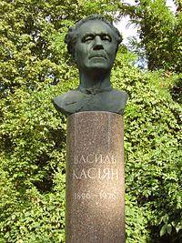 Василя Касіяна могила.jpg