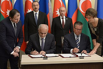 Shahin Mustafayev - Image: В присутствии В.Путина и И.Алиева подписано межправительственное соглашение о поощрении и взаимной защите инвестиций