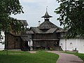 Г.Новгород Северский. Монастырь. - panoramio (3).jpg