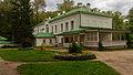 Дом Л.Н.Толстого в Ясной Поляне.jpg