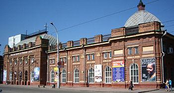 Театр им охлопкого иркутска афиша афиша новосибирск театры детям