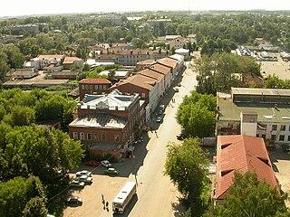 Kashin (town) Town in Tver Oblast, Russia