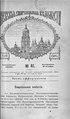 Киевские епархиальные ведомости. 1904. №41. Часть офиц.pdf