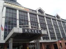 гостиница комфорт липецк: