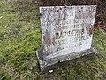 Мемориальная плита на месте захоронения ГСС Парфенова А.Г..JPG