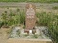 Митрофаниевское кладбище08.jpg