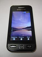 List of best-selling mobile phones