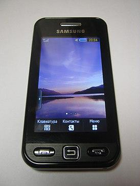 И без регистрации темы для телефона samsung gt-s5230.