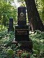 Могила Авенариуса Василия Петровича.jpg
