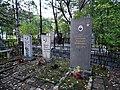 Могила Русских - общий вид.jpg