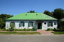 справочная о домах для престарелых в г.усть-каменогорск 2009 год