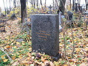 Aleksey Shakhmatov - Shakhmatov's grave in Volkovo Cemetery, Saint Petersburg