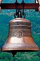 Најголемото ѕвоно на манастирот Св. Јован Бигорски.JPG
