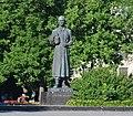 Пам'ятник Григорію Сковороді (Київ) 01.jpg