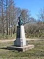 Памятник Васе Алексееву (копия)02.jpg