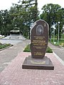 Памятник герою Советского Союза Виноградову Г.А..JPG